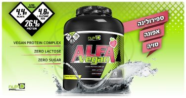 NutriD Alfa Vegan new
