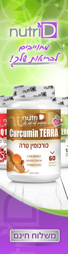 nutri d banner long newlow