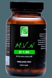 MVN - פורמולה עוצמתית לגבר | B natural