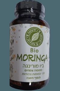 ביו-מורינגה אורגני | B natural