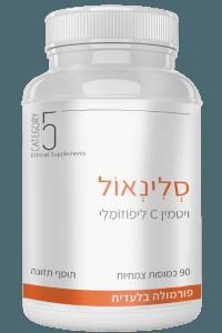 סלינאול ויטמין C ליפוזומלי