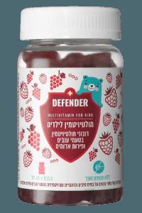 מולטי ויטמין לילדים | DEFENDER