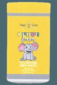 ויטמין C לילדים 60 סוכריות ג