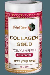 קולגן GOLD - אבקת קולגן פפטיד | B natural