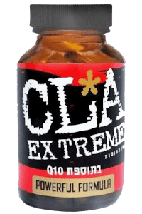 CLA אקסטרים | B natural
