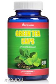תה ירוק - שורף שומן טבעי