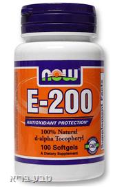 ויטמין E 200 מ״ג 100 כמוסות- NOW