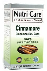 קינמור | קינמון | Cinnamore