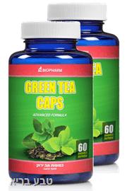 מארז זוגי - תה ירוק לשריפת שומן
