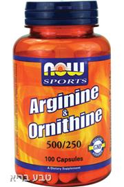 ארגינין + אורניטין  Arginine & Ornithin