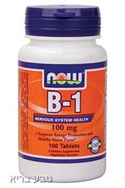 ויטמין B1 של NOW