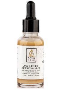 סרום פנים נר הלילה, רוז-היפ וחומצה היאלורונית | מיכל סבון טבעי