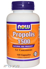 פרופוליס - 100 כמוסות - NOW Propolis 1500