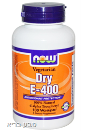 ויטמין E 400 מ״ג- NOW