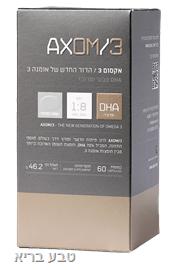 AXOM3 | אקסום3 60 כמוסות