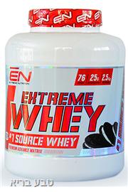 אבקת חלבון אקסטרים | EXTREME