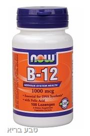 B12 + חומצה פולית NOW