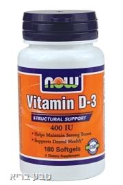 ויטמין D3 בכמוסות רכות NOW