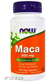 Maca מאקה Now
