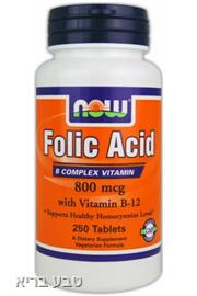 חומצה פולית  NOW Folic Acid