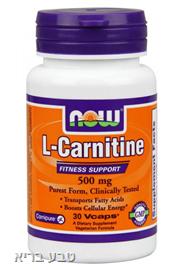 ל-קרניטין 500 מ״ג 30 כמוסות NOW | לקרניטין L carnitine