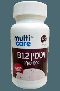 טבליות ויטמין b12 | מולטי קר