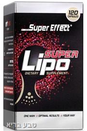 שורף שומנים | Super Lipo