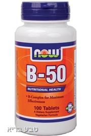 ויטמין B50 קומפלקס Vitamin B50 Complex-  NOW