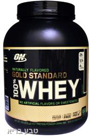 Optimum Naturally Whey | אבקת חלבון אופטימום נטורלי