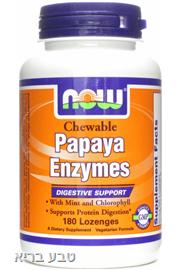 פפאיה אנזים ללעיסה NOW Papaya enzymes
