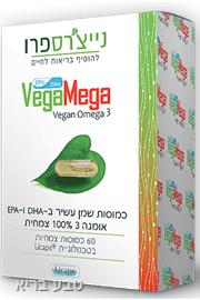 וגה מגה Vega Mega נייצ