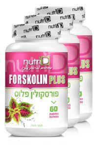 שלישיית פורסקולין פלוס | Forskolin Plus | נוטרי די