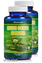מארז זוגי דיאטת קפה ירוק