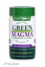 GREEN MAGMA | גרין מגמה אבקה 150 גרם