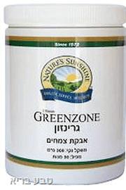 גרינזון | GREENZONE