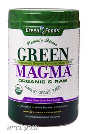 GREEN MAGMA | גרין מגמה אבקה אריזת חיסכון 300 גרם