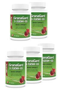 חמישיית גרנה גארד ננו-אומגה 5   גרנליקס