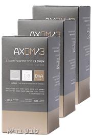 AXOM3 שלישייה