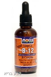b12 בנוזל | Vitamin B-12 Complex Liquid 60 ml Now