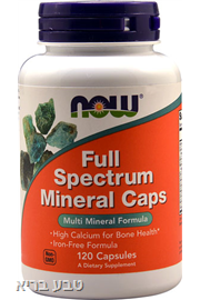 פול ספקטרום מינרל- NOW Full spectrum Mineral caps