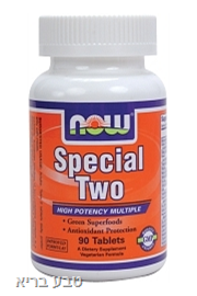 NOW - ספיישל טו Special Two