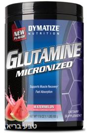 גלוטמין דיימטייז