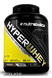 אבקת חלבון Nutrabolics