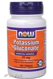 אשלגן גלוקונאט potassium Gluconate