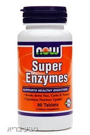 סופר אנזים- NOW Super enzymes