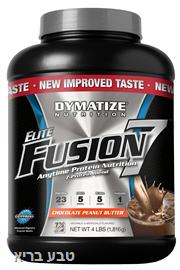 דיימטייז עלית פיוז׳ן 7 | 7 Dymatize Elite Fusion