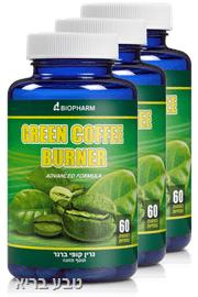 מארז שלישייה דיאטת קפה ירוק