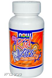 מולטי ויטמין לילדים קיד ויטס 120 לכסניות NOW Kid Vits