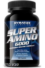 טבליות חומצות אמינו דיימטייז - DYMATIZE - SUPER AMINO