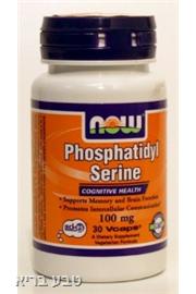 פוספטידיל סרין Phosphatidyl Serine